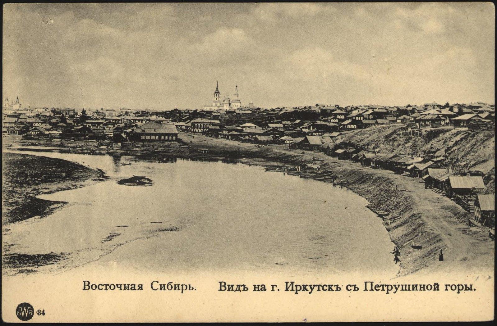 26. Вид на город Иркутск с Петрушиной горы
