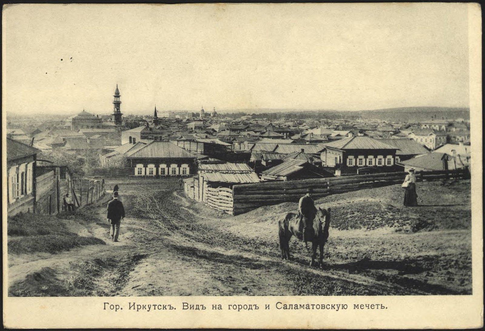 25. Вид на город и Саламатовскую мечеть.