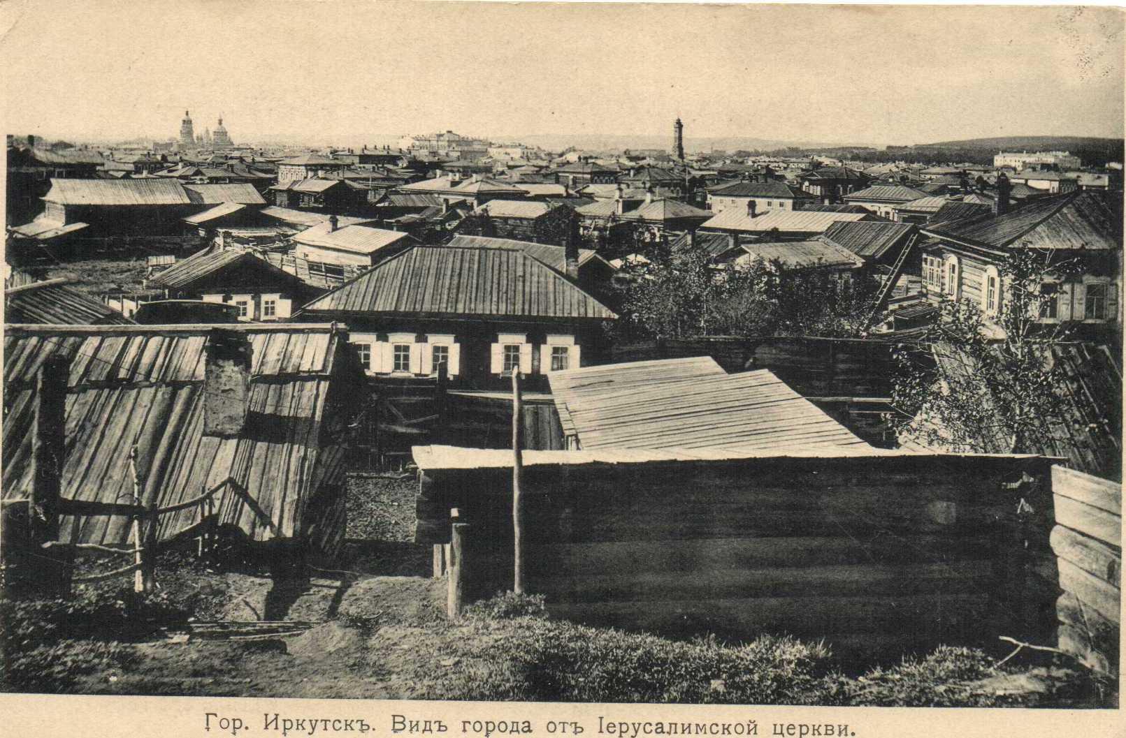 05. Вид города от Иерусалимской церкви