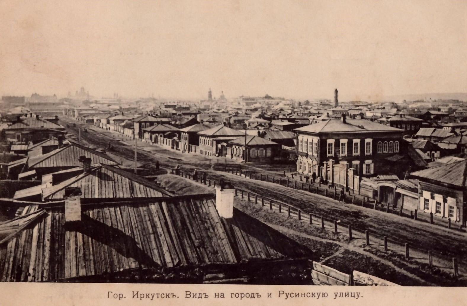09. Вид на город и Русиновскую улицу