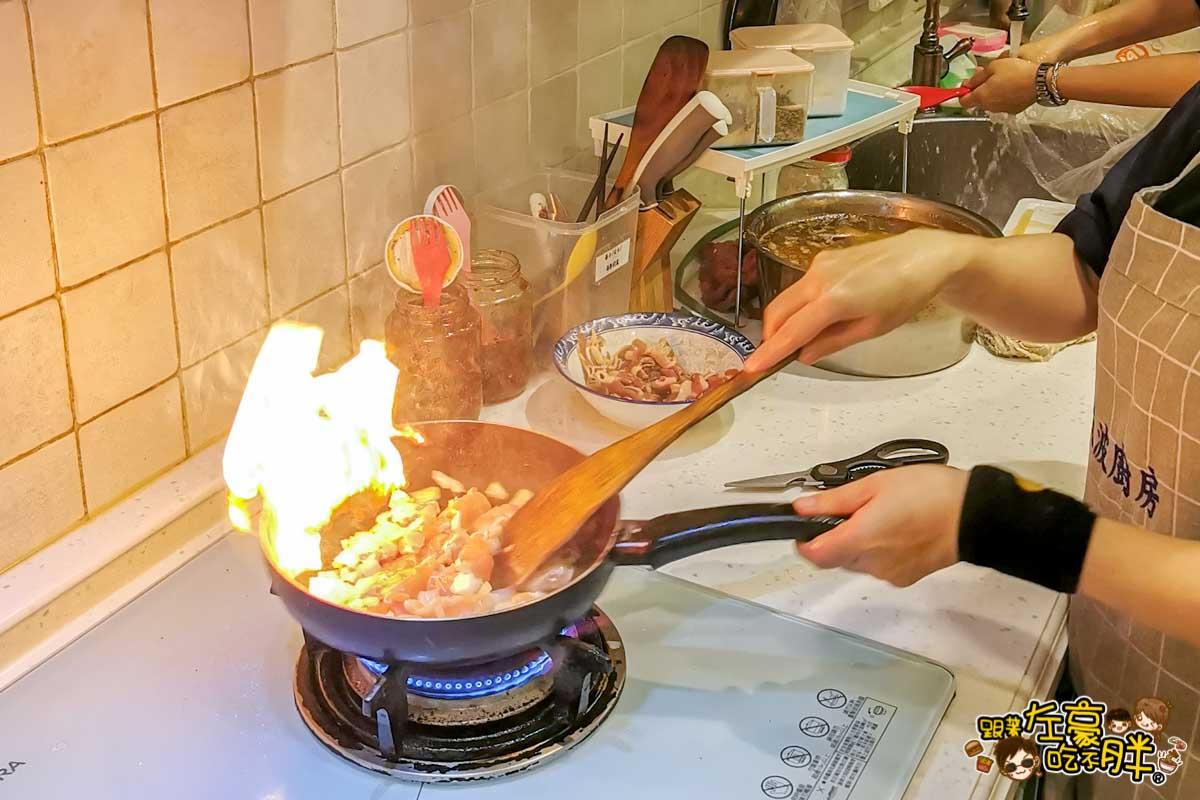 艾波廚房 豆腐飯 高雄便當推薦-31