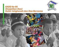 KADO4-min