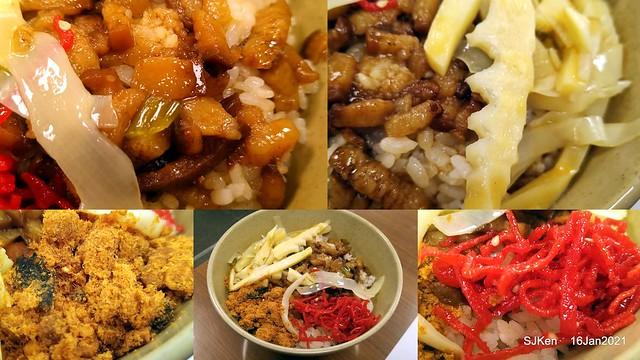 「大鼎豬血湯」(Pork blood soup), Taiwan traditional dishes, SJKen,  Taipei, Taiwan, Jan 16, 2021.
