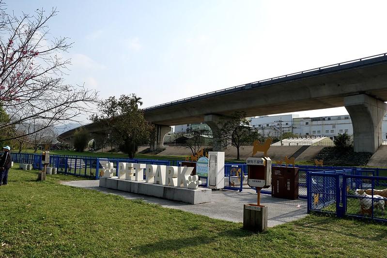竹東頭前溪河濱生態公園