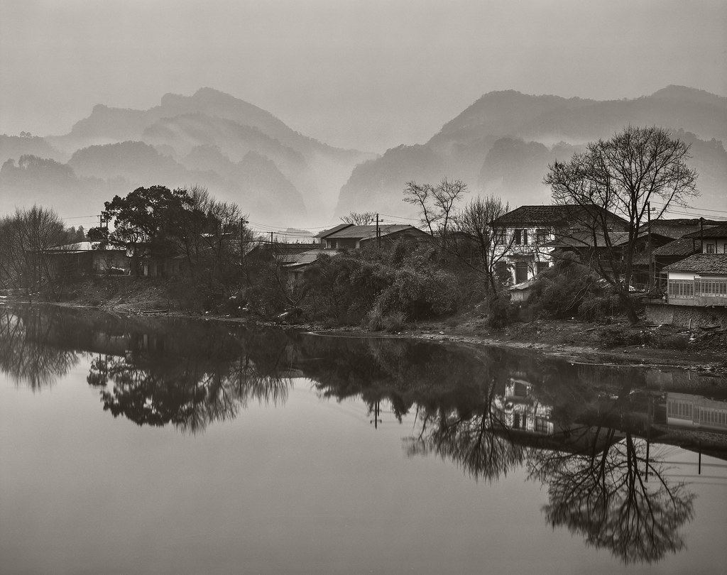 Village Morning   Wuyishan Trips 0008 - 10-Feb-2021 to 24-Feb-2021