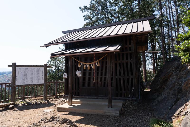 多峯主山の御嶽八幡神社