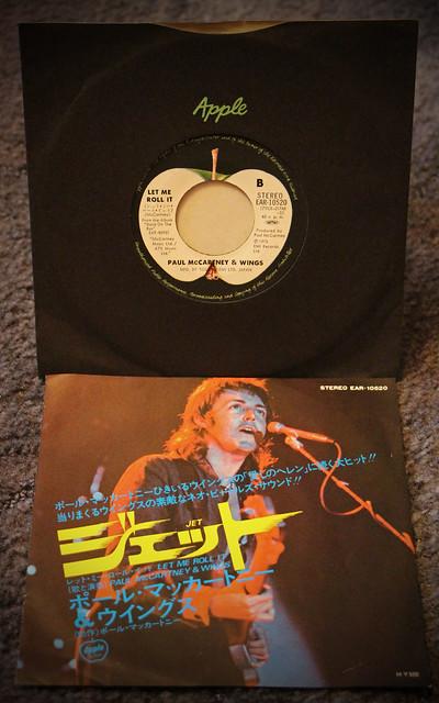 Wings - Jet - Japan Retro Vinyl Record