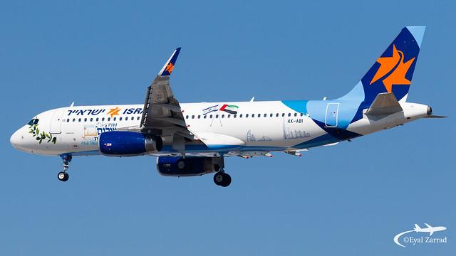 TLV - Israir Airbus A320 4X-ABI