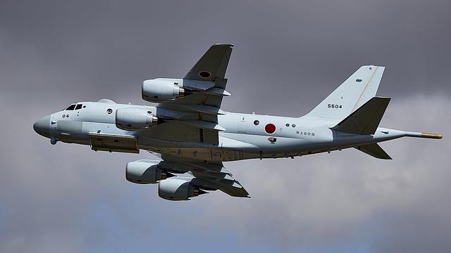 Kawasaki P-1