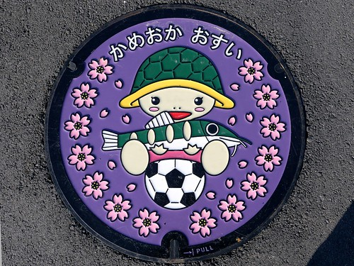 Kameoka Kyoto, manhole cover 4 (京都府亀岡市のマンホール4)
