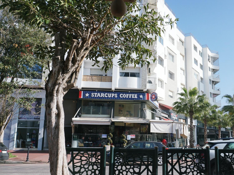 Starcups Rabat