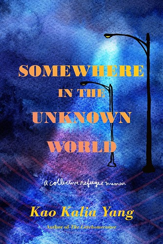 KKY-SomewhereintheUnknownWorld
