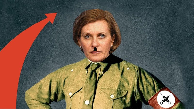 Медицинское гестапо