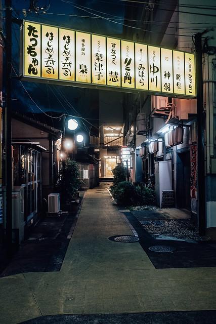 Beppu night walk