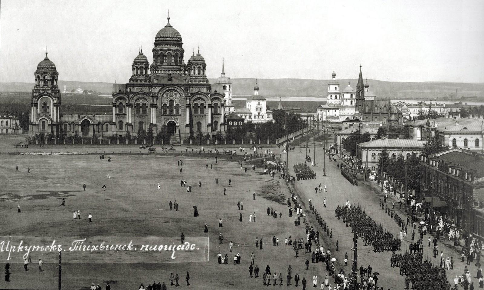 15. Тихвинская площадь. 1919.