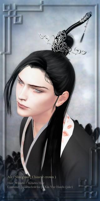 Shu guan_01