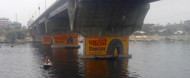 Dhaka- Bridge with tire ads