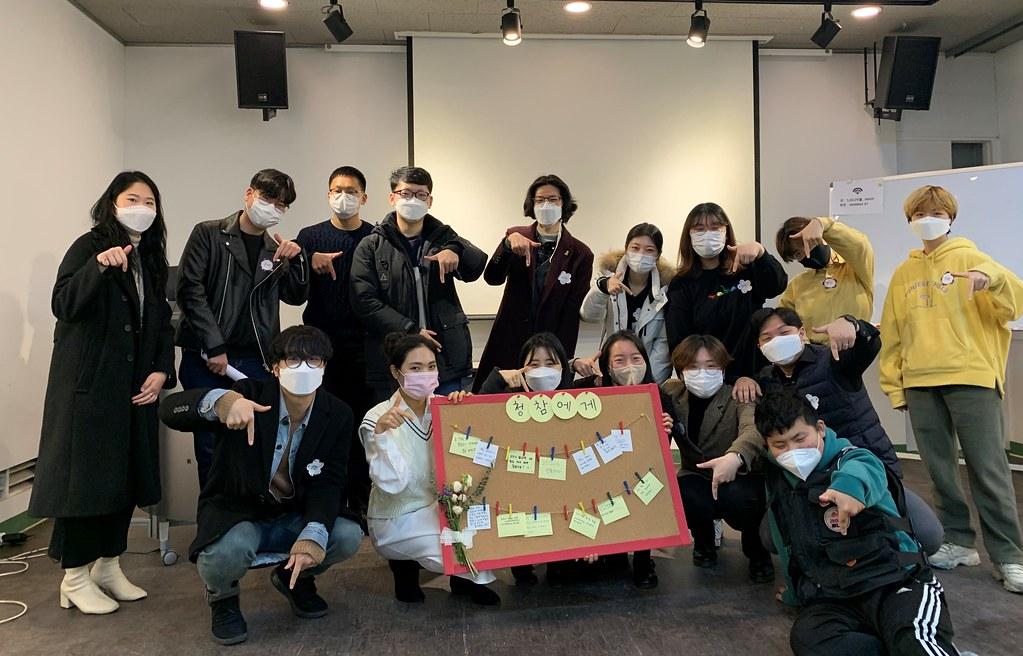 20210220_청년참여연대 제 7회 정기총회