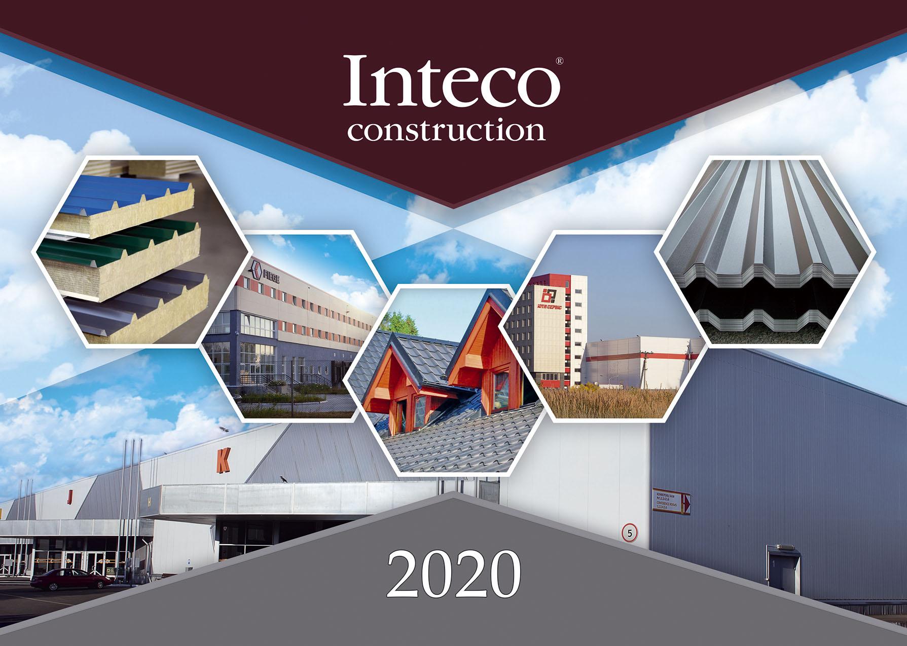 Дизайн квартального календаря завода Inteco согласованный вариант www.makety.top