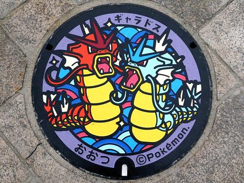 Otsu Shiga, manhole cover 4 (滋賀県大津市のマンホール4)