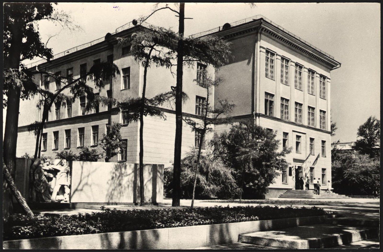1968. Государственный университет имени Жданова