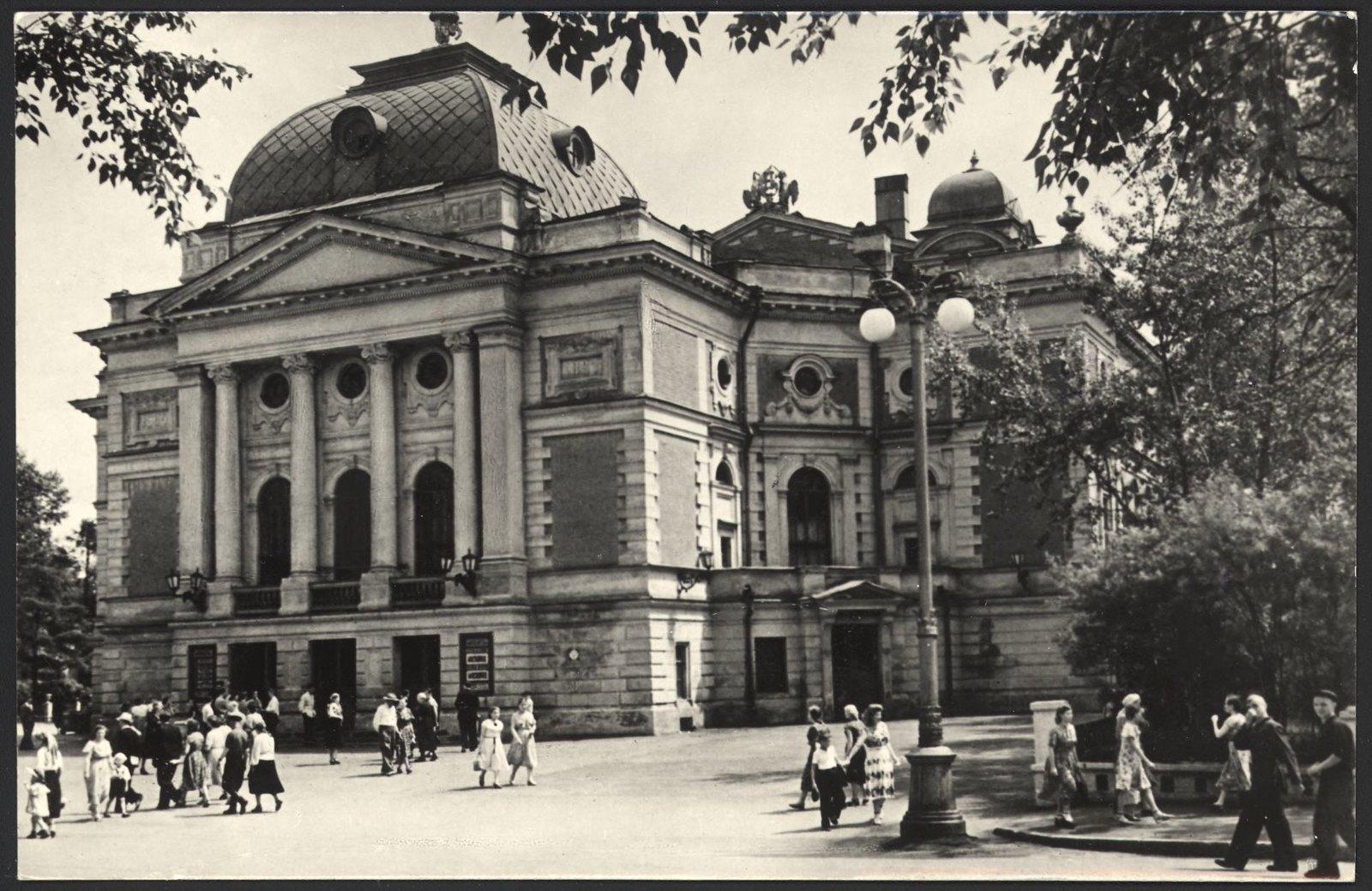 1961. Здание Областного драматического театра