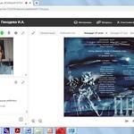 Мар 2 2021 - 04:43 - 27 февраля 2021, Литературный институт имени А.М. Горького.