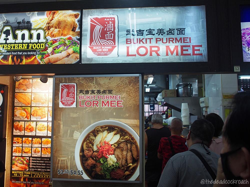singapore,food review,food,review,blk 269 queen street,bukit purmei lor mee,lor mee,tiong bahru lor mee,