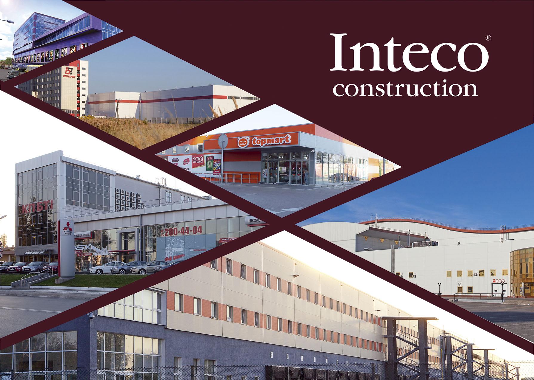 Дизайн квартального календаря завода Inteco вариант №8 www.makety.top