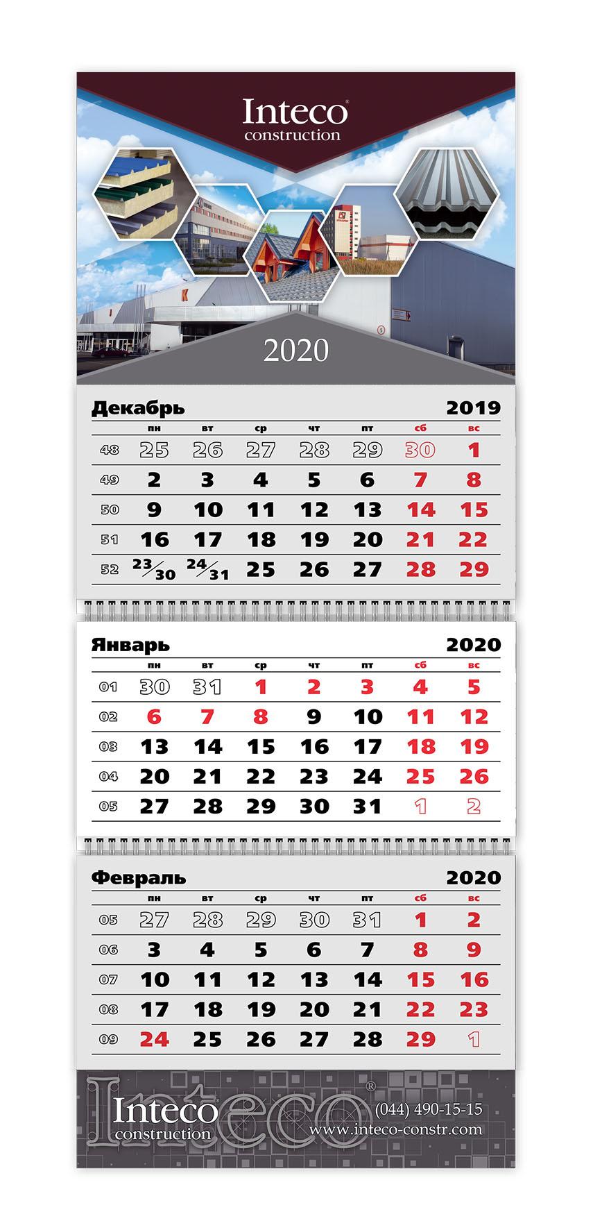 Превью утвержденного квартального календаря завода Inteco www.makety.top