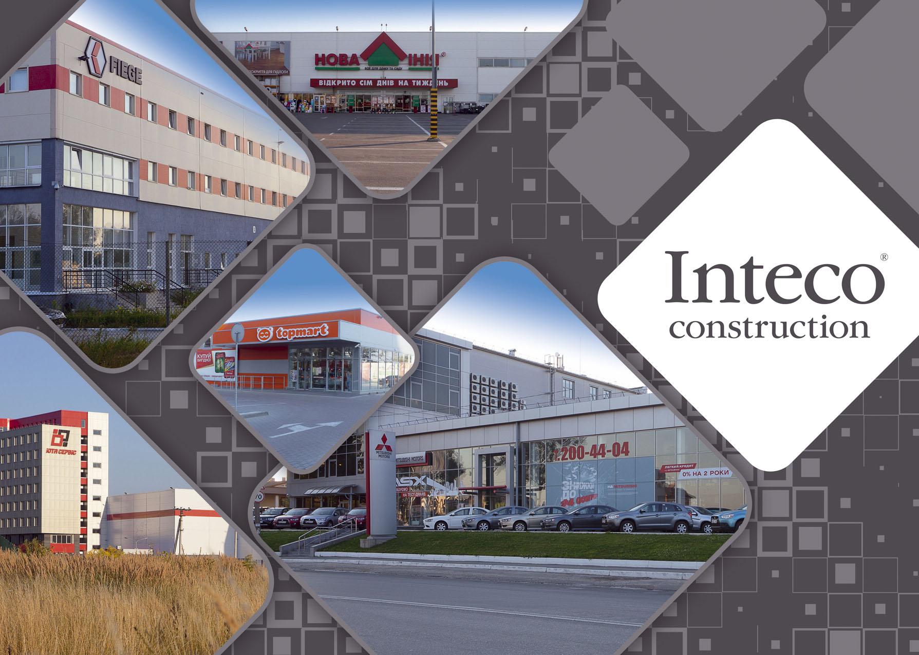 Дизайн квартального календаря Inteco 2019 вариант 04 www.makety.top