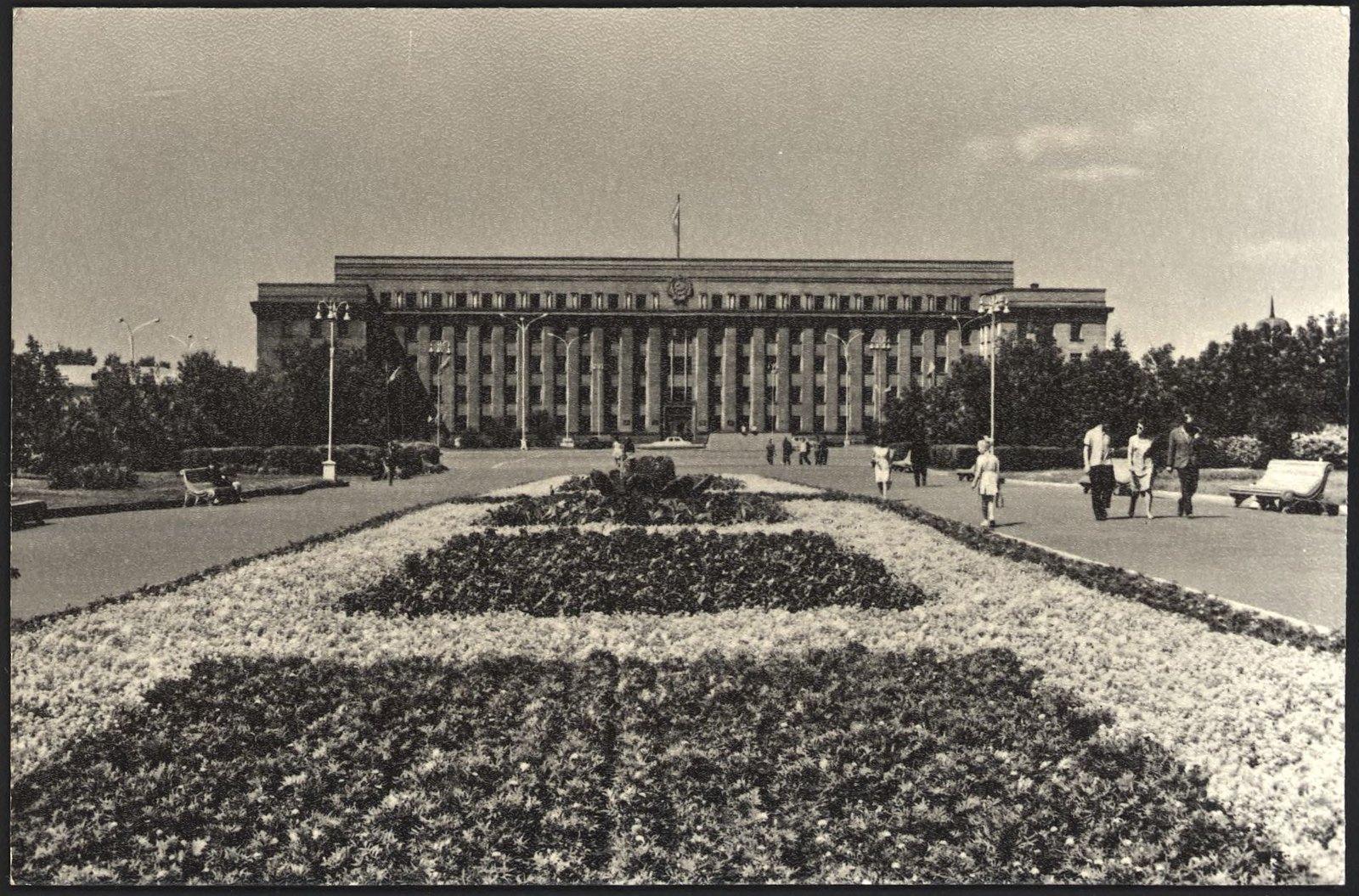 1968. Сквер имени Кирова