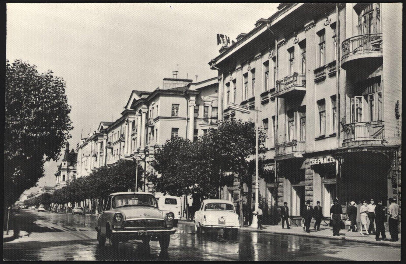 1968. Улица Карла Маркса