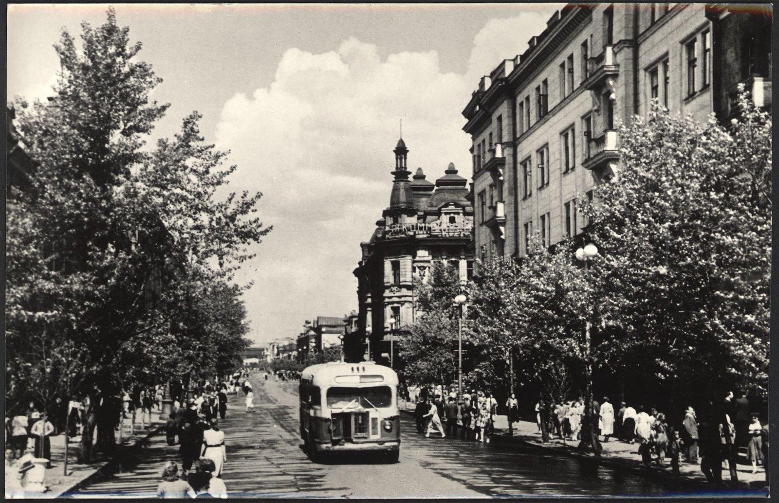 1961. Улица Карла Маркса.