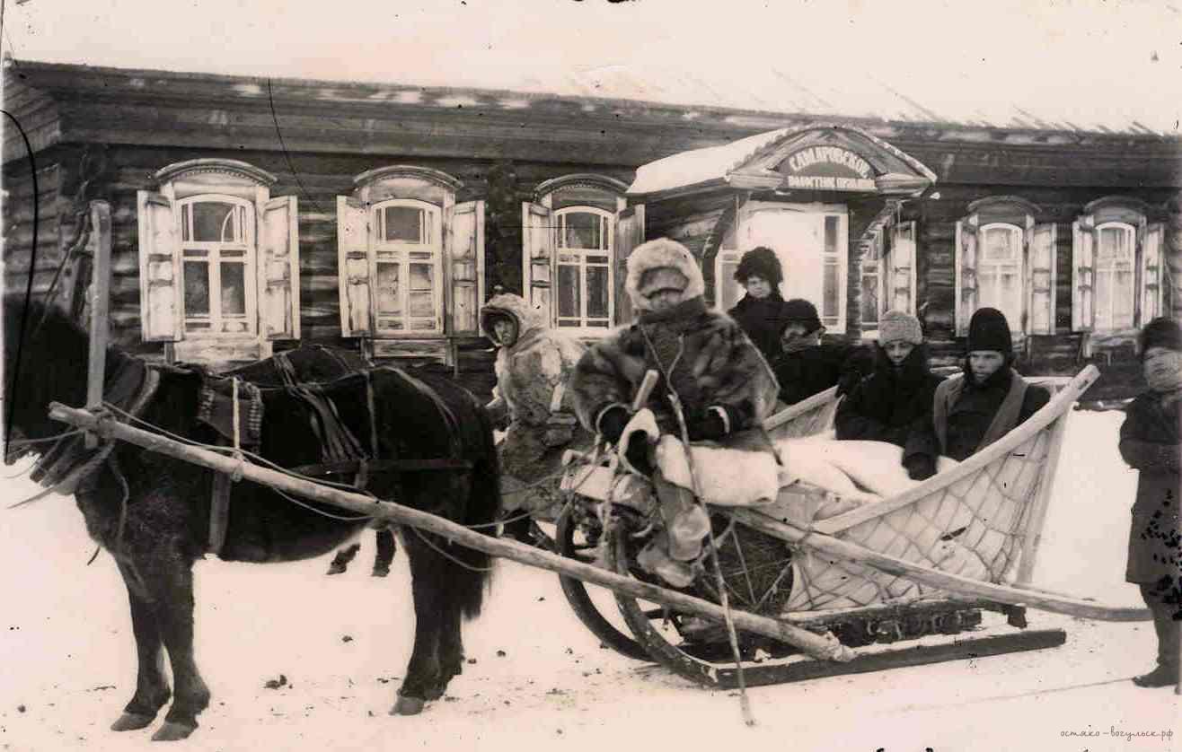 17. Самарово. Проводы товарищей дальше на Север