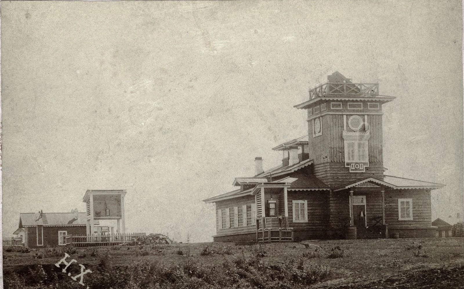 29. Обсерватория. 1885