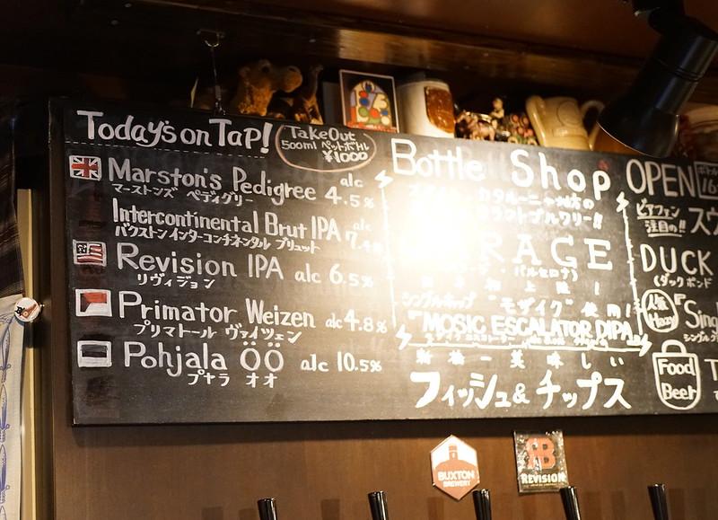 Cooper Ale's_2_10