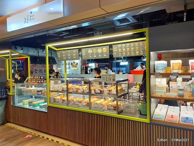 「好丘Citylink 南港店」(Good Cho's Bagel restaurant, Taipei, Taiwan, SJKen, Mar 1, 2021.