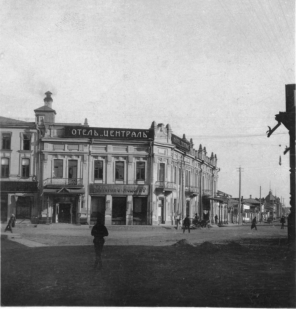 23. Амурская улица. Отель Централь.