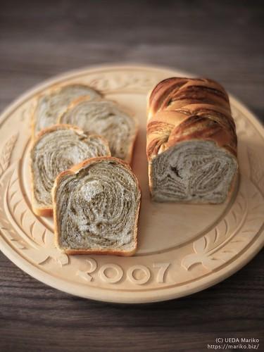 折り込みパン(ほうじ茶) 20210301-IMG_2446 (3)
