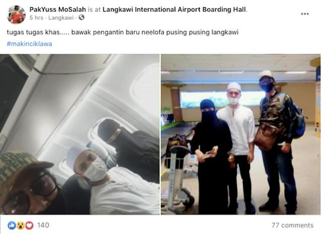 Gambar Neelofa & suami tiba di Langkawi Tular di Twitter, Netizen Ucap Selamat Berbulan Madu