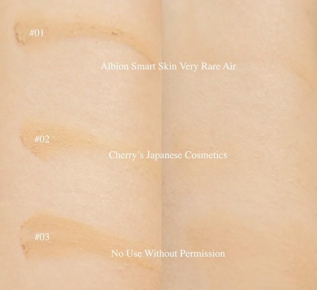 Smart Skin Very Rare Air Swatch