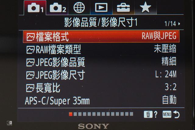 常日,或許終將成為最美的風景:Sony A7C | 17