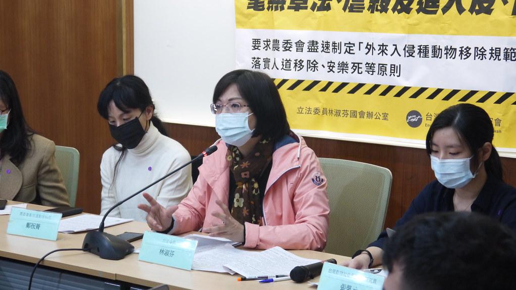 今(3日)立委林淑芬與動保團體召開記者會,公布各種移除外來入侵種亂象。黃思敏攝
