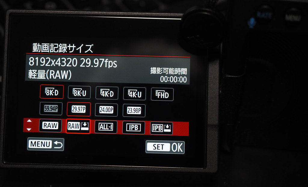 EOS R5 firmware130_03