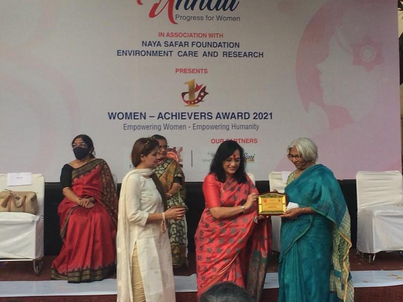 Women Achiever's Award 2021