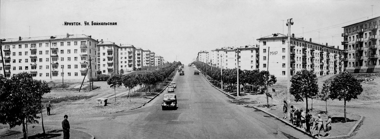 1968. Улица Байкальская