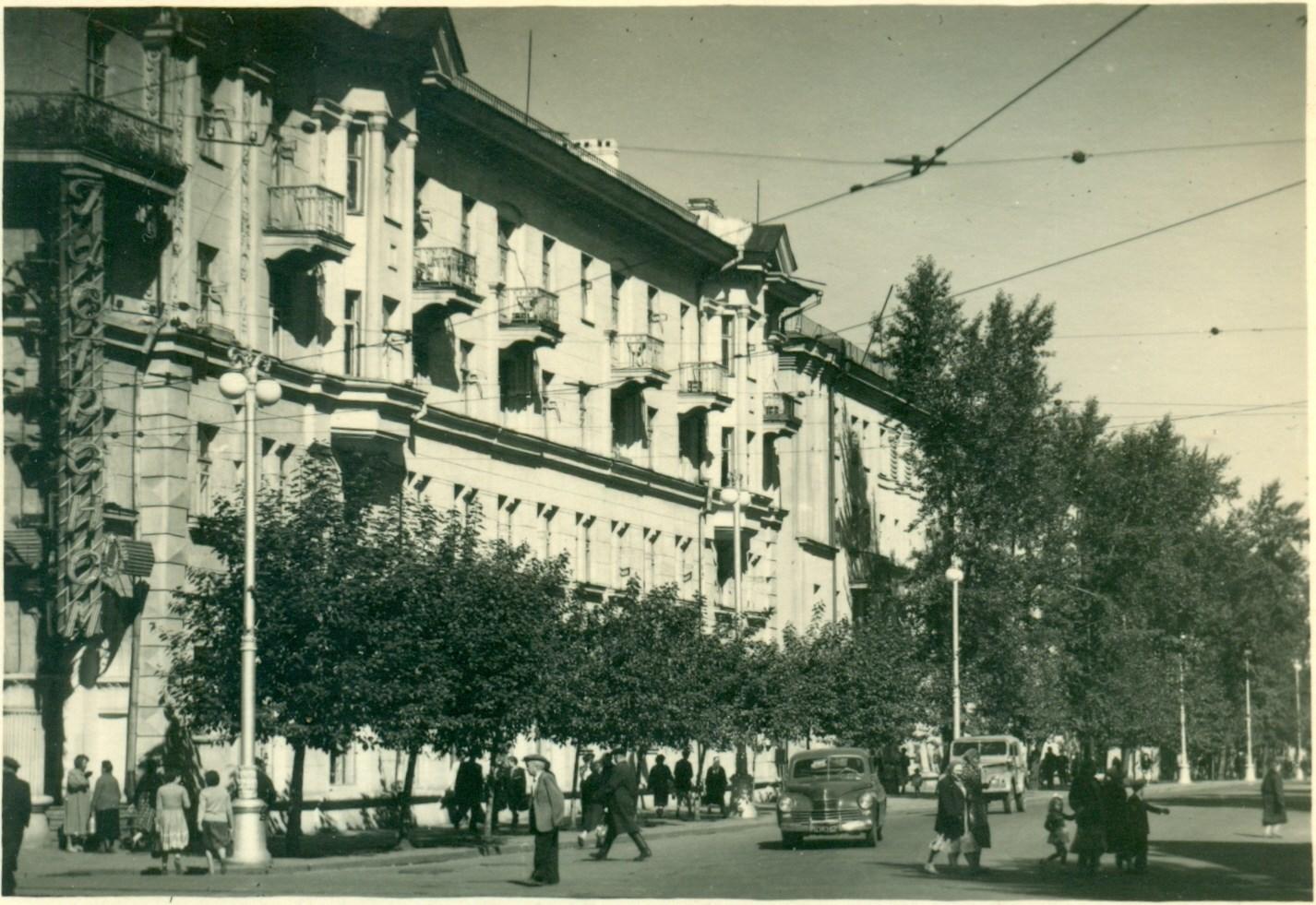 1961. Гастроном на улице Ленина