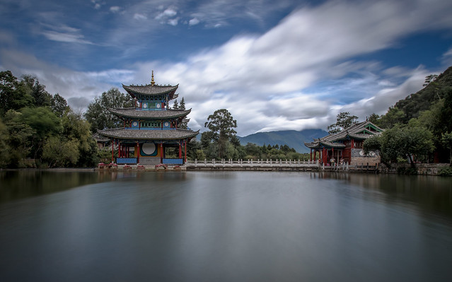 Chinese Peaceful Park