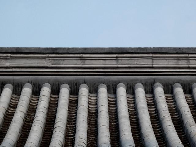 Shyish Beijing